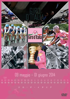 【送料無料】ジロ・デ・イタリア2014[DVD][2枚組]
