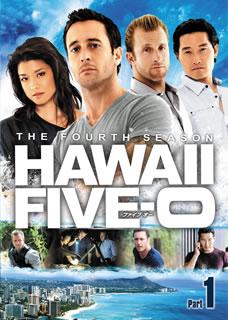 【送料無料】Hawaii Five-O シーズン4 DVD-BOX Part1[DVD][5枚組]