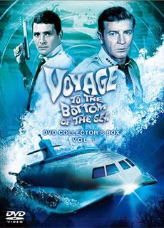 【送料無料】 原潜シービュー号~海底科学作戦 DVD COLLECTOR'S BOX Vol.1[DVD][5枚組]