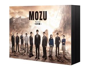 【送料無料】MOZU Season2~幻の翼~ Blu-ray BOX(ブルーレイ)[4枚組]