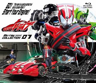 【送料無料】仮面ライダードライブ Blu-ray COLLECTION 1(ブルーレイ)[3枚組]