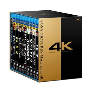 【送料無料】ソニー・ピクチャーズ Mastered in 4K コレクターズBOX Vol.1(ブルーレイ)[11枚組]