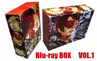 【送料無料】仮面の忍者 赤影 Blu-ray BOX VOL.1(ブルーレイ)[5枚組][初回出荷限定]