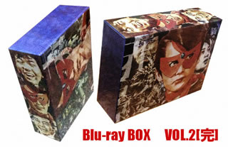 【送料無料】仮面の忍者 赤影 Blu-ray BOX VOL.2(ブルーレイ)[5枚組][初回出荷限定]