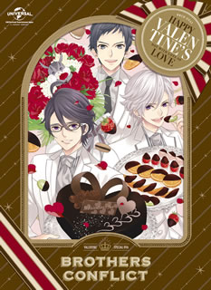 【国内盤DVD】OVA BROTHERS CONFLICT 第2巻「本命」 豪華版[初回出荷限定]