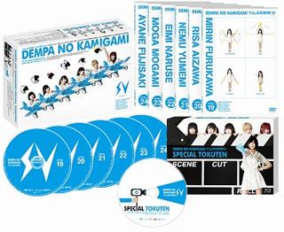 【送料無料】でんぱの神神 DVD 神BOXビリフォー〈6枚組〉[DVD][6枚組]