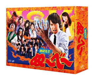 【送料無料】地獄先生ぬ~べ~ Blu-ray BOX(ブルーレイ)[6枚組]
