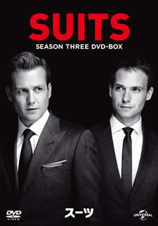 【送料無料】SUITS / スーツ シーズン3 DVD-BOX[DVD][4枚組]