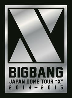 【送料無料】BIGBANG / BIGBANG JAPAN DOME TOUR 2014~2015