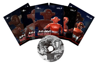 【送料無料】スーパーロボット レッドバロン Blu-ray Vol.6-VOL.10 スペシャルCD付セット(ブルーレイ)[5枚組][初回出荷限定]