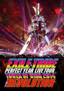 【送料無料】 EXILE TRIBE / EXILE TRIBE PERFECT YEAR LIVE TOUR TOWER OF WISH 2014~THE REVOLUTION~ 豪華盤〈3枚組〉(ブルーレイ)[3枚組]