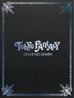 【送料無料】TOKYO FANTASY SEKAI NO OWARI スペシャル・エディション(ブルーレイ)[3枚組][初回出荷限定数量限定生産]