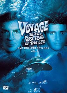 【送料無料】 原潜シービュー号~海底科学作戦 DVD COLLECTOR'S BOX Vol.4[DVD][5枚組]