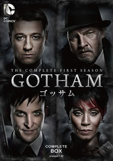 【送料無料】GOTHAM/ゴッサム ファースト・シーズン コンプリート・ボックス[DVD][11枚組]