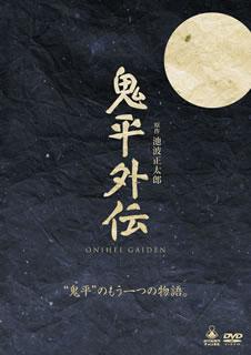【送料無料】鬼平外伝 DVD-BOX[DVD][4枚組]