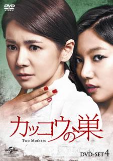 【送料無料】カッコウの巣 DVD-SET4[DVD][6枚組]