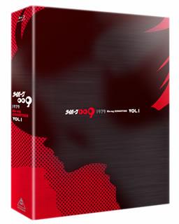 【送料無料】サイボーグ009 1979 Blu-ray COLLECTION VOL.1(ブルーレイ)[5枚組][初回出荷限定]