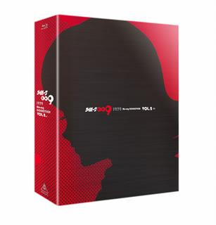 【送料無料】サイボーグ009 1979 Blu-ray COLLECTION VOL.2(ブルーレイ)[4枚組][初回出荷限定]