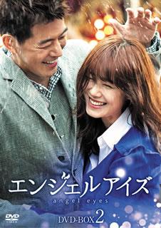 【送料無料】エンジェルアイズ DVD-BOX2[DVD][5枚組]