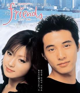 【送料無料】friends フレンズ Blu-ray BOX(ブルーレイ)[3枚組]