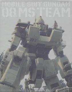 【送料無料】機動戦士ガンダム / 第08MS小隊 Blu-ray メモリアルボックス(ブルーレイ)[4枚組][初回出荷限定特装限定]