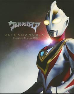 【送料無料】ウルトラマンガイア Complete Blu-ray BOX(ブルーレイ)[10枚組]