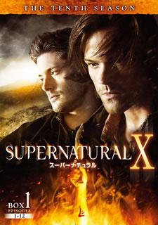【送料無料】SUPERNATURAL X スーパーナチュラル テン・シーズン コンプリート・ボックス[DVD][12枚組]