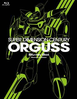 【送料無料】超時空世紀オーガス Blu-ray BOX(ブルーレイ)[6枚組]