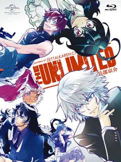 【送料無料】THE UNLIMITED 兵部京介 Blu-ray BOX(ブルーレイ)[2枚組][初回出荷限定]