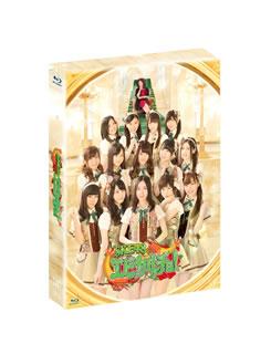 【送料無料】SKE48 エビカルチョ! Blu-ray BOX〈4枚組〉(ブルーレイ)[4枚組]