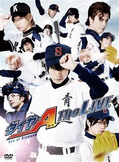 【送料無料】ダイヤのA(エース) The LIVE(仮)〈2枚組〉[DVD][2枚組]