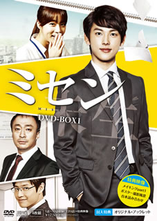 【送料無料】 ミセン-未生- DVD-BOX1[DVD][4枚組]