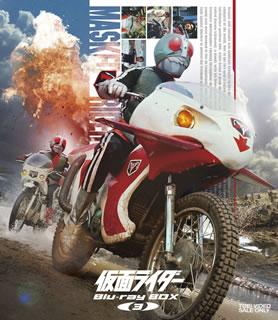【送料無料】 仮面ライダー Blu-ray BOX 3(ブルーレイ)[5枚組]【B2016/4/13発売】