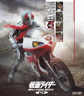 【送料無料】仮面ライダー Blu-ray BOX 4(ブルーレイ)[4枚組]【B2016/6/8発売】
