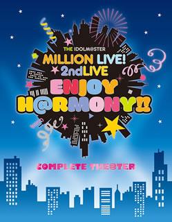 【送料無料】 THE IDOLM@STER MILLION LIVE!2ndLIVE ENJOY H@RMONY!!LIVE Blu-ray