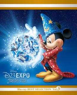 【送料無料】D23 Expo Japan 2015 開催記念 ディズニー ブルーレイ・ベストセレクション Vol.3(ブルーレイ)[5枚組][期間限定出荷]