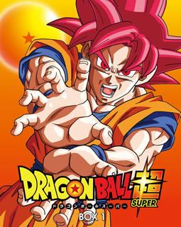 【送料無料】ドラゴンボール超 Blu-ray BOX1(ブルーレイ)[2枚組]