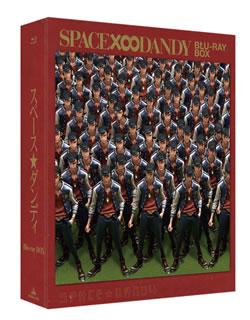 Blu-ray BOX[5枚組] 【国内盤ブルーレイ】スペース☆ダンディ