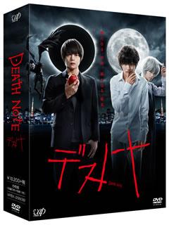 【送料無料】デスノート DVD-BOX[DVD][6枚組]