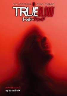 【送料無料】トゥルーブラッド シックス・シーズン コンプリート・ボックス[DVD][5枚組]