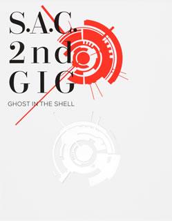 【送料無料】攻殻機動隊 S.A.C.2nd GIG Blu-ray Disc BOX:SPECIAL EDITION(ブルーレイ)[7枚組][初回出荷限定]