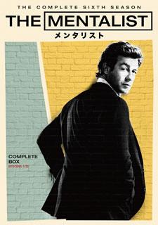【送料無料】THE MENTALIST メンタリスト シックス・シーズン コンプリート・ボックス[DVD][11枚組]