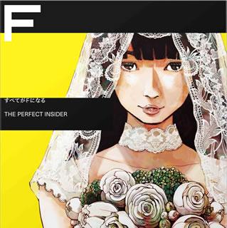 【送料無料】すべてがFになる THE PERFECT INSIDER Complete BOX[DVD][3枚組][初回出荷限定]