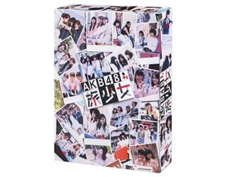 【送料無料】AKB48 旅少女 DVD-BOX〈初回生産限定・4枚組〉[DVD][4枚組][初回出荷限定]