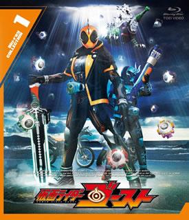 【送料無料】 仮面ライダーゴースト Blu-ray COLLECTION 1(ブルーレイ)[3枚組]【B2016/4/13発売】