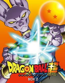【送料無料】 ドラゴンボール超 Blu-ray BOX2(ブルーレイ)[2枚組]