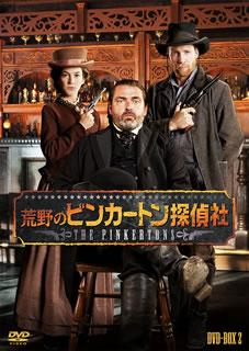 【送料無料】荒野のピンカートン探偵社 DVD-BOXII[DVD][5枚組]