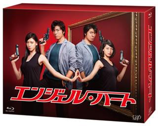 【送料無料】 エンジェル・ハート Blu-ray BOX(ブルーレイ)[5枚組] 【B2016/4/27発売】