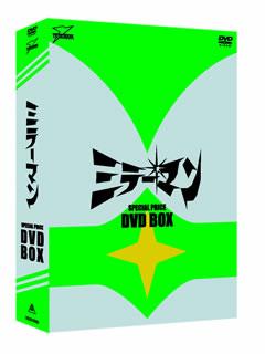 【国内盤DVD】ミラーマン DVD-BOX[11枚組]