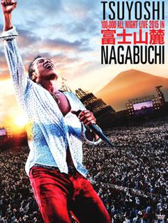【送料無料】長渕 剛 / 富士山麓 ALL NIGHT LIVE 2015〈5枚組〉 [DVD] [5枚組]